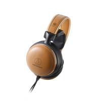 فقط در ایران هدفون! ✅ تضمین اصل بودن کالا, ✅ مشاوره تخصصی و ✅ پشتیبانی برای خرید آنلاین هدفون دور گوش آدیو تکنیکا  Audio-Technica ATH-L5000