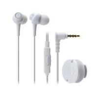 Audio Technica ATH-CKL203iS WT قیمت خرید و فروش هدفون آدیو تکنیکا