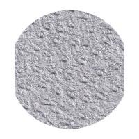 Beyerdynamic Custom One Covers Silver قیمت خرید فروش کاورهدفون کاستوم وان