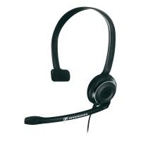 Sennheiser PC 7 USB قیمت خرید و فروش هدست سنهایزر