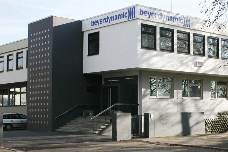 کارخانهی بیرداینامیک در شهر هایلبرون